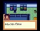【実況】黒野のメダロット2 part21