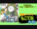 [ゆっくり実況]スマブラfor3DS~参上!最強スマブラー!~part4
