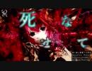 【ワイクン】独ニ散ユ薔薇ト山茶花【オリジナル】
