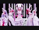 【Ray-MMD】「Carry Me Off 」Bridal5
