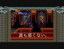 【完全初見】悪魔城ドラキュラさんX血の輪廻はじめました。5【PS4】