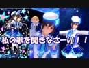 【SOA】歪んだ女神と三人の歌姫 - 歌星レイミ特集