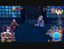 【FGO】虞美人戦|シン12節