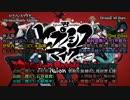 【ニコカラ】「ヒプノシスマイク -Division Battle Anthem-」