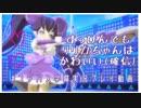 【#コンパス】研修中リリカちゃん【字幕実況プレイ動画】