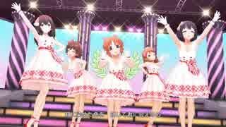 【デレステMV】恋が咲く季節【新衣装 / デイバイデイ・プレゼント】