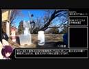 第95位:【東北きりたん】大山蓑毛発ヤビツ峠ルートRTA thumbnail