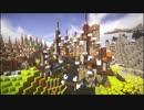 【Minecraft建築】のんびりな街づくり【#10】