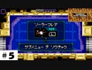 switch【ゼオドリフター】その5。また増えた!!