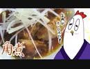 第91位:【NWTR料理研究所】スロークッカーで角煮 thumbnail