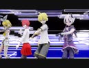 【ボカロ4人で】ヒビカセ【MMD】