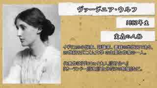 百合年表2(明治時代編)1868~1911年
