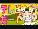 新作アニメ「村にテレビ局がやってきた」