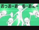 【金星のダンス】元気に歌ってみた!〔こーさか蒼翔〕