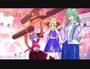 【Stellaris】洩矢諏訪子ノ宇宙神話録【ゆっくり実況】第四話