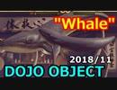 スト5:道場の「クジラ」@気まぐれ占い