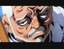 【耐久】ジョジョ5部 ブチャラティ「彼はパッショーネの幹部ペリーコロさんだ」(90秒)