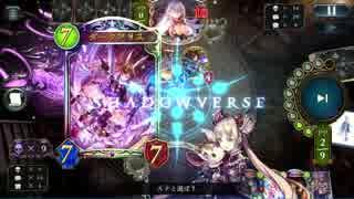 ダリス&ハイランダーの裏技.unlimited2
