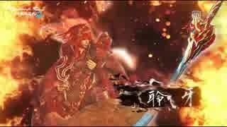 『Thunderbolt Fantasy 東離劍遊紀2』メイ