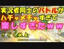 【マリオカート8DX】ポケカ勢vsマリカ勢 ぎぞく視点【おまけ】