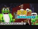 【日刊Minecraft】最強の匠は誰かスカイブロック編!絶望的センス4人衆がカオス実況!♯10【Skyblock3】