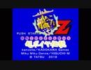 【MMD艦これ】艦隊これくしょんZ~超ポイヤ伝説~07【1.5章:夕立の修行編】