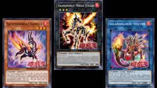 【遊戯王ADS】 転生炎獣ミラージュスタリオ 【レベル3軸サラマングレイト】