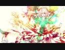 【開発コード miki】 Brilliance 【VOCALOIDカバー】
