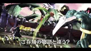Wonderland Wars -七つ色の冒険譚- 新Ver.