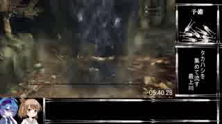 [Bloodborne・栗本チャレンジ]これでお前も栗本学派だ・・・[CeVIO実況]