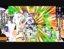 【MUGENキャラ作成】にゃっこ12月の更新【FF11】