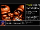 【WR】愛・超兄貴RTA 18分5秒