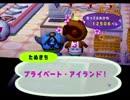 ◆どうぶつの森e+ 実況プレイ◆part97