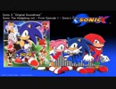 Sonic The Hedgehog ost - From Episode 1 - Sonic's Fight