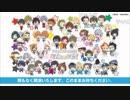 「アイドルマスター SideM 理由あってMini!『ワケミニなま!』 ※有アーカイブ(1)