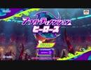【プレイ動画】星のカービィ スターアライズPart37
