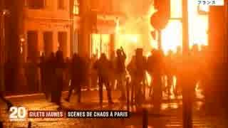 仏当局は今週も黄色いベスト暴動を阻止出