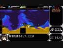 【ゆっくり】ショベルナイト スペクターオブトーメント RTA_49分50秒28【any%】 Part2/3