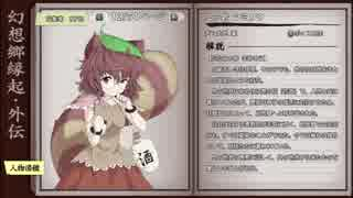 【switch】不思議の幻想郷part111【初見・多重縛りの旅】
