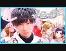 【歌い手1周年記念☆】ノンファンタジー 歌ってみた!(りょうちむ.ver)