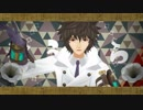 【Fate/MMD】ONE OFF MIND【アルキメデス モデル配布】