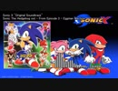 Sonic The Hedgehog ost - From Episode 3 - Eggman Machine