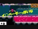 switch【ゼオドリフター】その6。もうすぐクリアだ!!