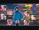 第99位:【みゅん♪*@ゆめの】Hand in Hand 踊ってみた【ひとつの夢】 thumbnail