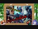 【遊戯王ADS】ヴァレットデッキでヴァレル3兄弟見参11
