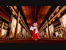 【らぶ式モデル誕生祭2018】邦楽BadApple!! - 傷林果【MMD】カバーver 1080p