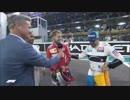 F1 2018アブダビGPレース後