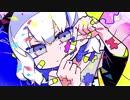 【Raku】ジグソーパズル 歌ってみた。