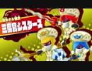 【プレイ動画】星のカービィ スターアライズPart41