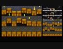 【TAS】スーパーマリオ64DS ワリオのコインゲーム  00:00:36.92